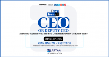 CEO or Deputy CEO